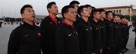 中國男籃紅隊觀看升國旗儀式(組圖)