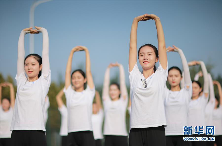 #(社會)(1)天津:全運會儀式引導員訓練忙