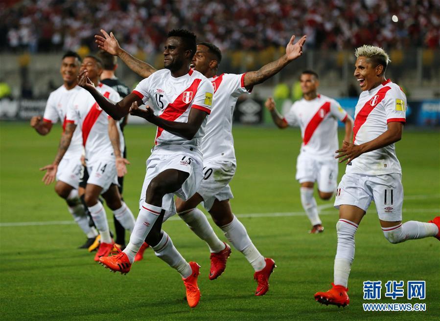 预赛 秘鲁晋级俄罗斯世界杯决赛圈