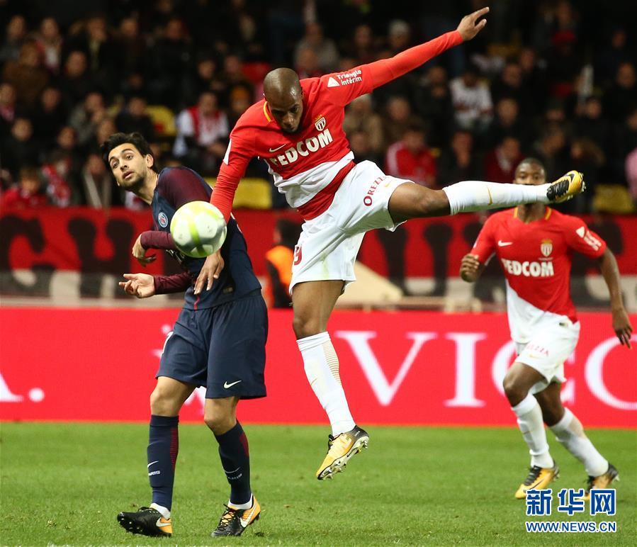 (體育)(5)足球——法甲:摩納哥不敵巴黎聖日耳曼