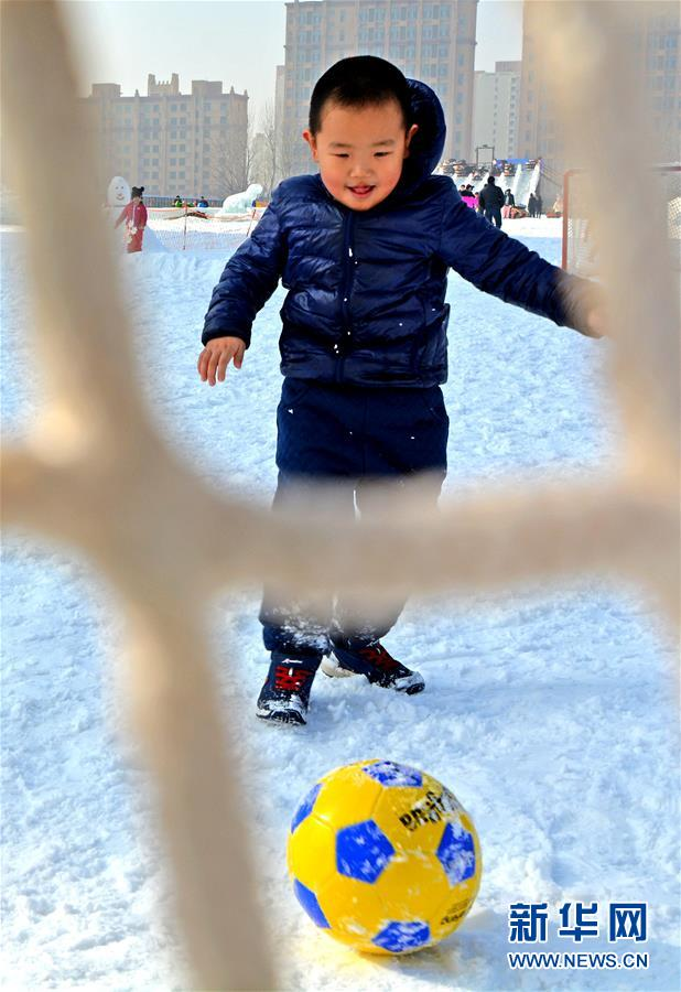 (體育)(4)全民健身——冰雪嘉年華 假日歡樂多