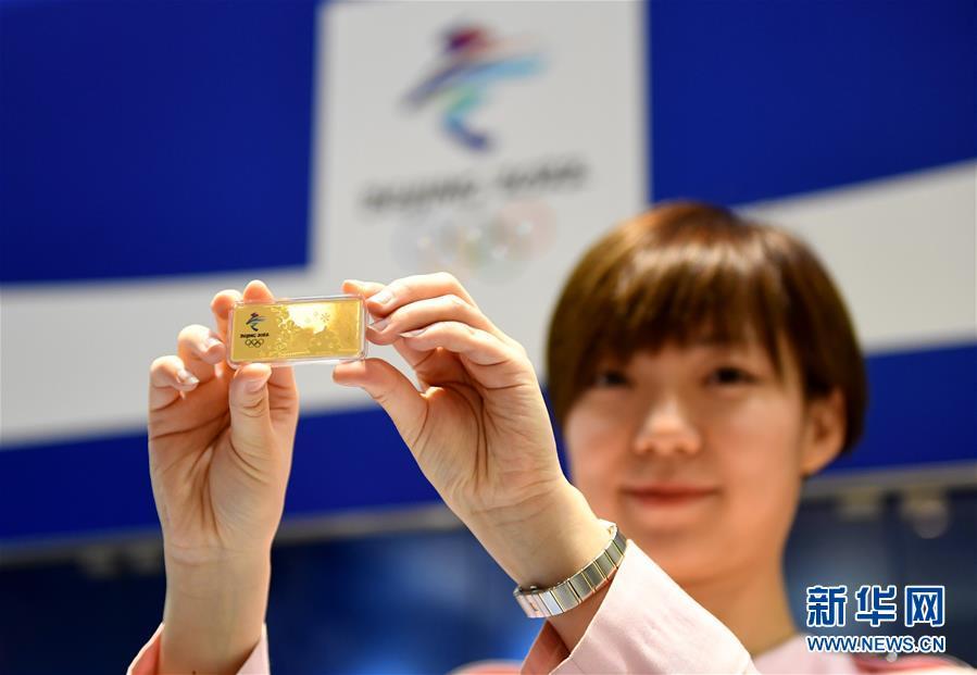 (體育)(1)首批北京冬奧會特許商品零售店開業