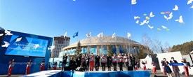 高清組圖:平昌冬奧會運動員村舉行開村儀式