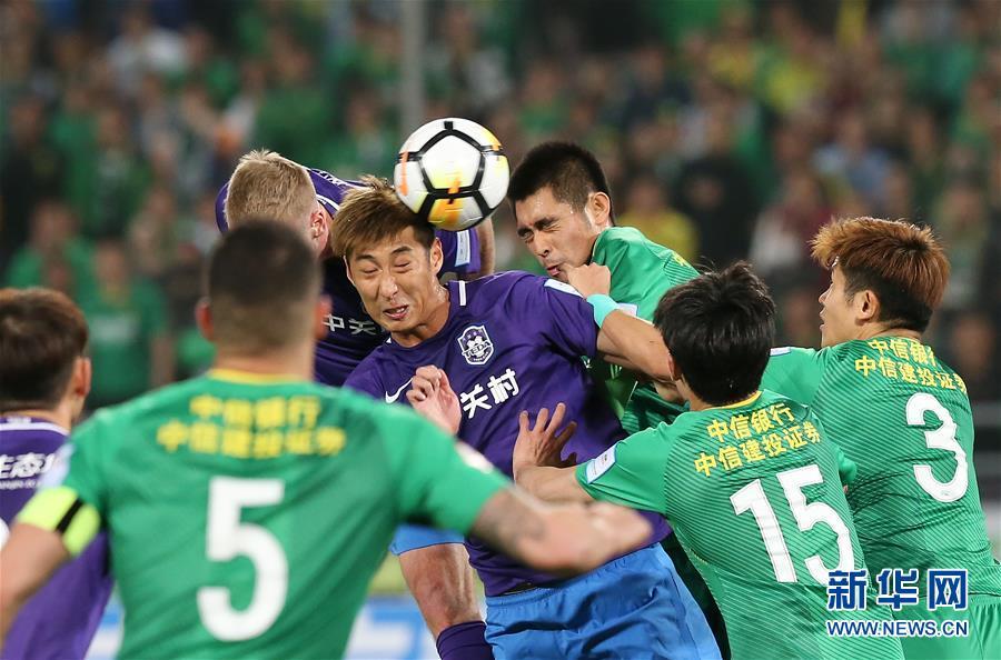 足协杯:北京国安胜天津泰达晋级八强
