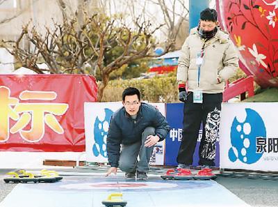 运动健身已成春节新民俗
