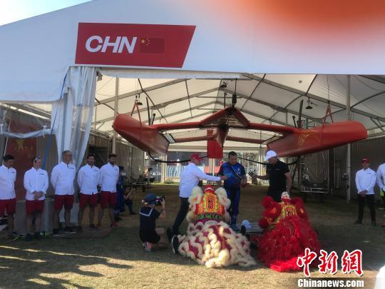 国际帆船大奖赛悉尼站