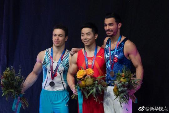 体操世界杯墨尔本站收官 中国队