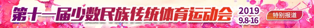 综合消息:中国男篮加时告负 亚洲两强提前无缘16强