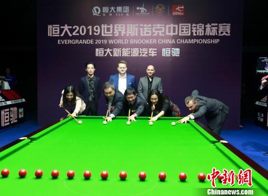 (王堅 劉黃)23日,恒大2019世界斯諾克中國錦標賽在廣州天河體育館正式圖片