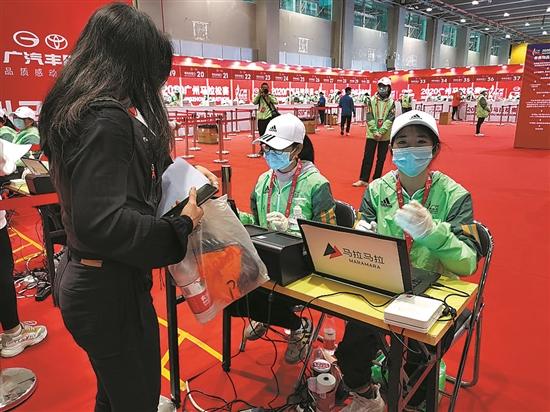广马博览会开幕